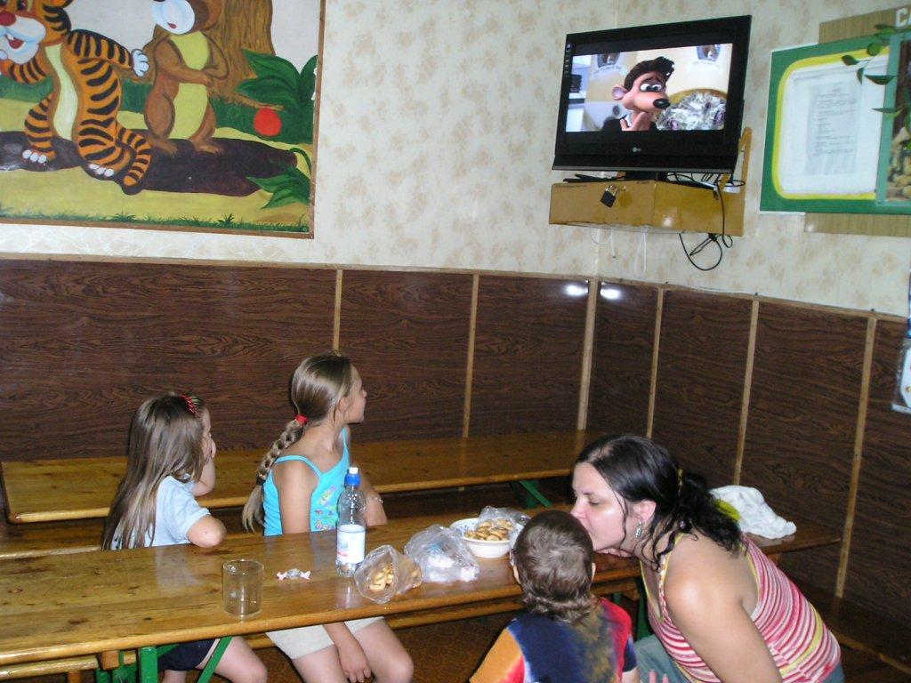Районная больница рубцовск платные услуги